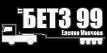 logo-betz-99