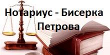 notarius_jonko_litovski