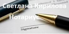 2056_brumyana_veleva_img