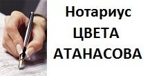 zhaneta_naneva_img1
