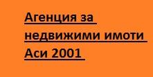 ScreenHunter_17682 May. 10 23.50