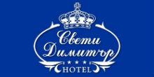 logo-hotel-svetidimitar