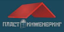 logo-plastengineering