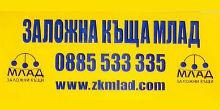 logo-zalojna-kashta-mlad