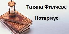 нотариус 05