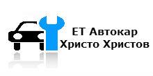 logo-et-avtokar
