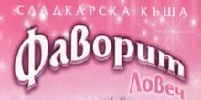 logofavorit1