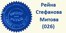 220px-NYS-Notary-Seal