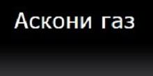 ScreenHunter_2154 Sep. 09 20.39
