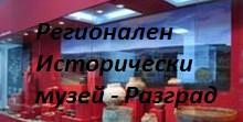 ScreenHunter_5488 Oct. 19 15.26