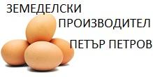 62a70f5e5815a05f78115eef91bbd677