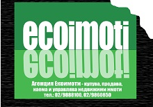 eco_stiker_1m