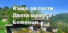 ScreenHunter_35825 Mar. 21 20.19