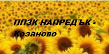 screenhunter_43305-sep-18-20-37