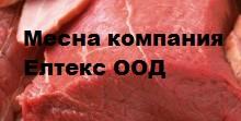 screenhunter_45289-dec-05-21-14