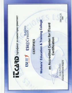 it card certificate_small