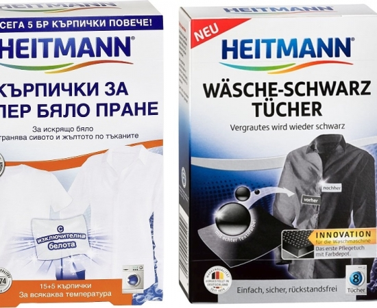 Heitman-Кърпички